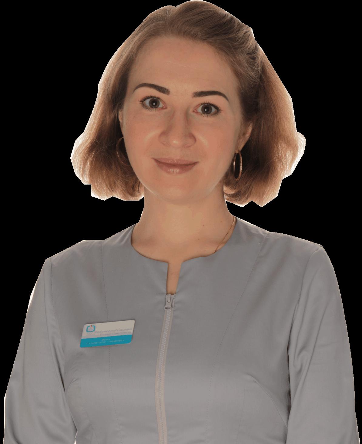 Краснослободцева Елена Павловна
